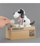 Копилка - Собака Съедающая Монеты