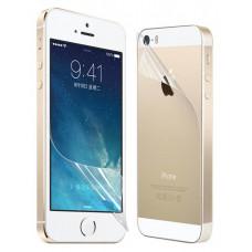 Двойная Защитная Пленка для Apple iPhone 6 (6s)
