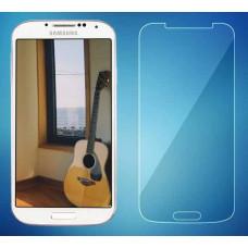 Защитное Стекло на Samsung Galaxy S4