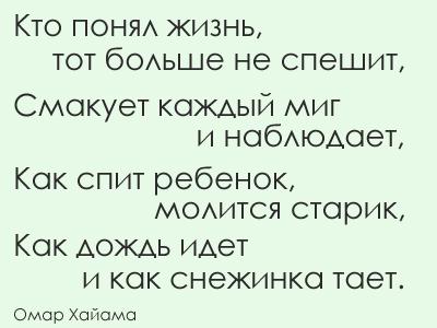 Afforizm_9