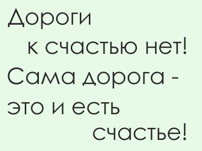 Afforizm_4