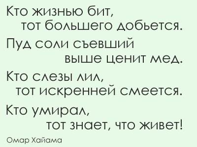 Afforizm_6