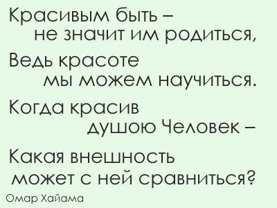Afforizm_2
